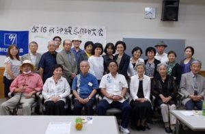 第16回沖縄忌俳句大会