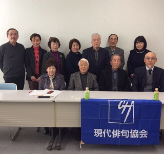 東北海道現代俳句協会第29回総会・俳句会